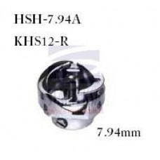 Šaudyklė HSH-7.94A
