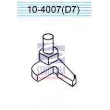 REECE kilpiklis 10-4007 (D7)